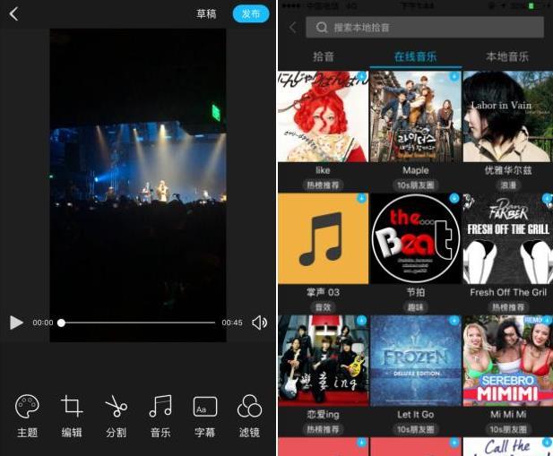 短视频手机剪辑软件推荐,抖音、快手达人都在用的图片 第4张