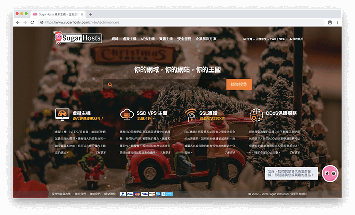 WordPress虛擬主機推薦與費用比較清單【2019 最新版】的圖片 第8張
